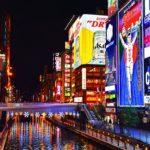 ファクタリング大阪