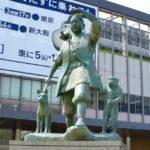 岡山ファクタリング
